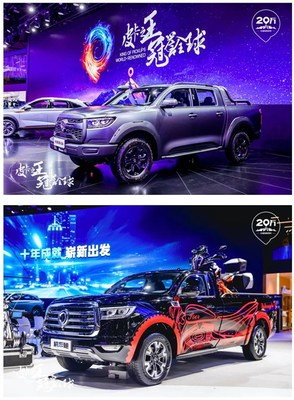 The ZHUFENG version of GWM POER and JICHE POER