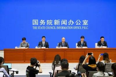 La Conferencia Internacional sobre Pérdida y Desperdicio de Alimentos se celebrará en Jinan del 9 al 11 de septiembre (PRNewsfoto/Information Office of the People's Government of Shandong Province)